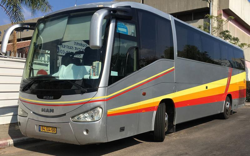 Irizar 25 BUSES MAN IRIZAR FOR SALE 2008-2012
